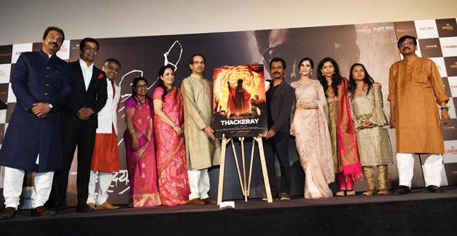 balasaheb Thackeray Trailer