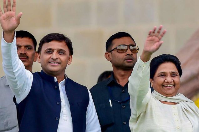 collision of sp-bsp